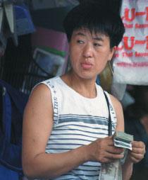 >在遠東淘金的中國人