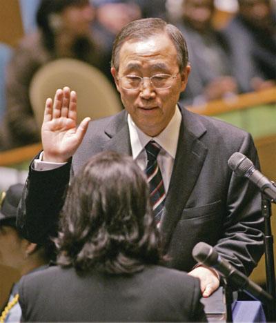 聯合國秘書長  潘基文的人生際遇