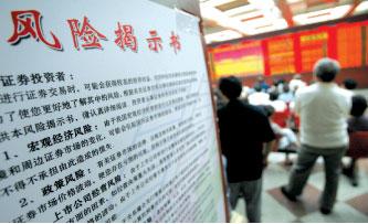 >中國危機四伏,外企該怎麼辦?