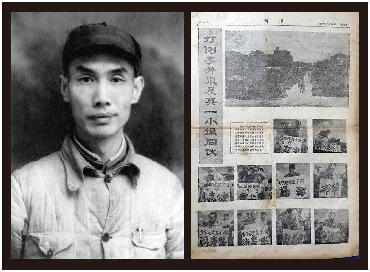 中国副总理刘鹤之父刘植岩在文革时的经历:被抄出色情日记